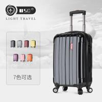 A13-全尺寸ABS+PC材质拉杆箱 USO静音万向轮情侣旅行箱 登机箱行李箱