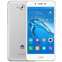 【当当自营】华为 畅享6S 全网通3GB+32GB版 银色 移动联通电信4G手机 双卡双待