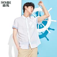 森马短袖衬衫 2017夏季新款 男士麻棉白色衬衣韩版方领休闲衣服潮
