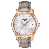 天梭(TISSOT)女表 新款俊雅系列石英表 日历时尚女士手表