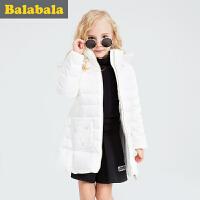 【6.26巴拉巴拉超级品牌日】巴拉巴拉童装女童羽绒服中大童上衣冬装新款儿童羽绒连帽外套