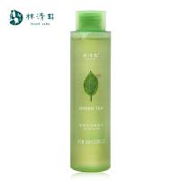 林清轩 绿茶角质调理水150ml 平衡水油 水润肌肤