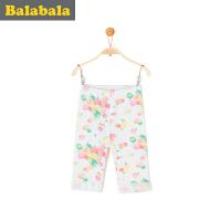 巴拉巴拉女童中裤小童宝宝五分裤童裤夏季童装儿童裤子女