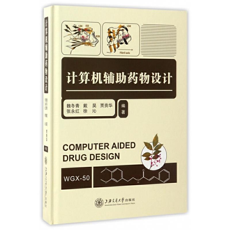 6计算机辅助设计的英文缩写是