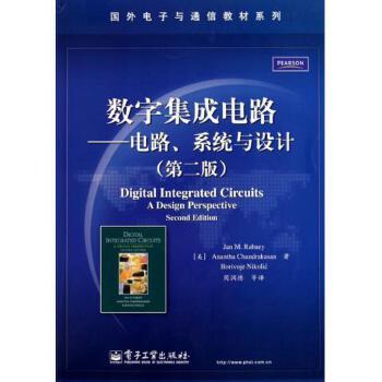《数字集成电路--电路系统与设计(第2版)/国外电子