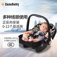 【当当自营】英国zazababy新生儿汽车用安全座椅 车载车用婴儿宝宝提篮式摇篮座椅 斑马纹