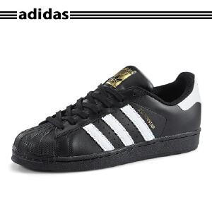 Adidas/阿迪达斯三叶草经典贝壳头黑色运动休闲板鞋B27140