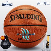 SPALDING/斯伯丁篮球74-414 PU皮室内外NBA用球