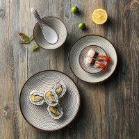 奇居良品 日式和风厨房餐具 年轮系列陶瓷餐盘餐碟餐碗饭碗调羹