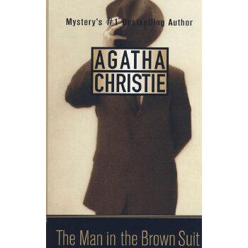 穿棕色西装的人 Man in Brown Suit