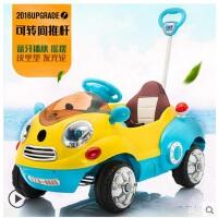 儿童电动车四轮双瓶童车婴幼儿可坐人玩具车摇摆宝宝汽车