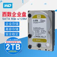 西部数据(WD)金盘2T 7200转 128M 企业级硬盘 2TB WD2005FBYZ