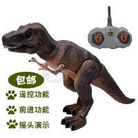 包邮红外线枪击走路遥控霸王龙电动恐龙模型遥控恐龙玩具儿童玩具