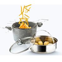 左家右厨麦饭石不粘无油烟易清洗蒸锅汤锅油炸锅炖锅煮锅4件套燃气灶电磁炉通用