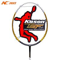 正品凯胜羽毛球拍单拍TSF86Ti钛全碳素羽拍羽毛拍