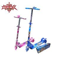 (领券立减30)铠甲勇士滑板车儿童滑板车3轮滑板车轮滑板车KJ-283