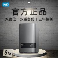 西部数据(WD) 双盘位桌面存储 My Book Duo 移动硬盘3.5英寸 黑色 8TB(WDBLWE0080JCH)