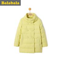 巴拉巴拉童装女童 棉衣中大童学生上衣 冬装新款儿童棉袄外套女