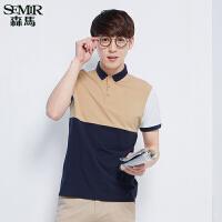 森马短袖T恤 夏装 男士拼接POLO领直筒男装针织衫韩版潮