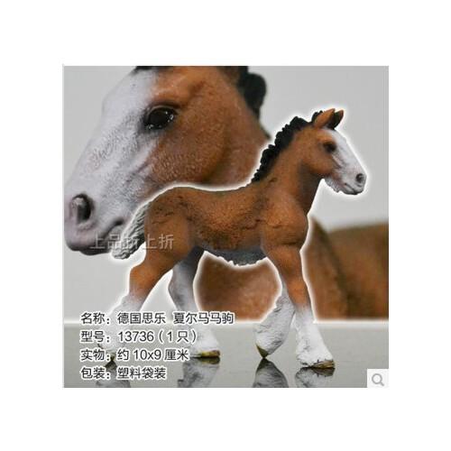仿真动物模型玩具