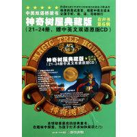 神奇树屋典藏版有声书第6辑(21-24册)