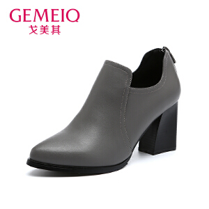 戈美其秋季英伦风复古女鞋深口尖头高跟粗跟单鞋女百搭