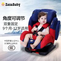 【当当自营】英国zazababy9个月-12岁汽车儿童安全座椅 婴儿安全座椅 带isofix硬接口latch接口 英国队长色