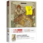 王尔德童话:作家出版社全新出版  新课标必读 余秋雨寄语 梅子涵作序推荐