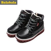 巴拉巴拉童鞋男童皮鞋中大童学生鞋子冬季儿童休闲鞋潮