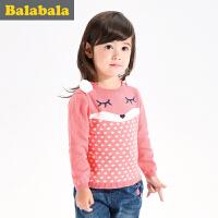 巴拉巴拉童装女童毛衣小童宝宝上衣春秋装儿童针织衫