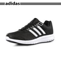 Adidas阿迪达斯 正品三叶草男士舒适透气网面运动跑步鞋BA8099