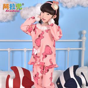 阿拉兜2017春季新款纯棉女孩儿童睡衣套装 女童家居服卡通两件套