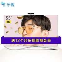 【当当自营】乐视超级电视 超4 X55(X4-55)55英寸4K高清2D智能LED液晶电视  底座版
