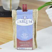 原装进口JABLUM蓝山咖啡牙买加蓝山咖啡豆57克麻袋装