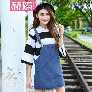【hersheson赫��】2017夏季新品女装简约可拆卸牛仔背带短裙H5026B【支持货到付款】