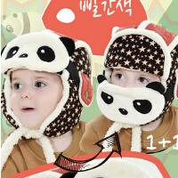 婴儿帽子造型帽熊猫口罩儿童帽宝宝帽子秋冬护耳帽雷锋帽