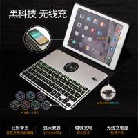 ikodoo爱酷多 苹果 2017新iPad(A1822)/iPad Air/iPad Air2/iPad Pro9.7/12.9英寸苹果纤薄型金属无线蓝牙键盘保护套 ipad5键盘 ipad6皮套 iPad Air3保护壳 iPad Pro12.9键盘 iPad Pro9.7皮套