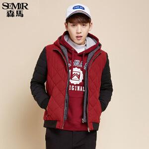 森马棉衣 冬装 男士可拆卸帽保暖撞色拼接菱格外套韩版潮
