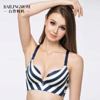 孕妇舒适无钢圈内衣收副乳胸罩怀孕期条纹性感聚拢防下垂孕期文胸1680#B