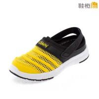 Shoebox鞋柜 拼色镂空透气休闲男童鞋运动鞋