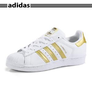 Adidas/阿迪达斯经典贝壳头大童运动休闲板鞋小白鞋金色条纹BB2870