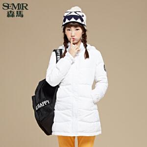 森马羽绒服 冬装 女士韩版可拆卸帽纯色中长款休闲外套潮