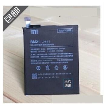 bm21电池保护板 电路图