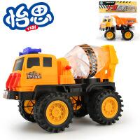 大号滑行儿童塑料玩具搅拌工程车挖掘机