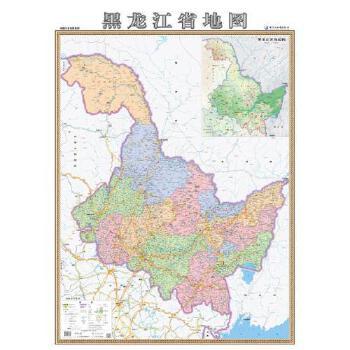 2015年 竖版 新版 黑龙江省地图 丝绸版挂图 1.1米x0.