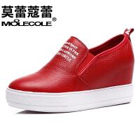 莫蕾蔻蕾   女休闲鞋厚底鞋乐福鞋板鞋女单鞋牛皮学生平底鞋  6C018