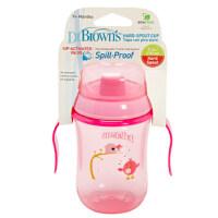 布朗博士婴儿用品9安士防漏硬鸭嘴盖学饮杯儿童水杯No.94GB 新款学饮杯