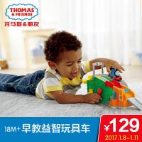 托马斯小火车轨道套装 多玩法儿童玩具Y3082 早教益智玩具车