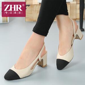 ZHR2017夏季粗跟尖头凉鞋女韩版高跟凉鞋包头凉鞋小香风女鞋潮休闲鞋X08