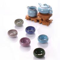 尚帝茶具 台湾陶瓷茶具 冰裂釉 茶杯 公道杯 茶壶 功夫茶具 套装  DTL8Y0031